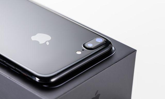 iPhone7 Plusの液晶保護に欠かせないルプラスのガラスフィルムが自宅に届いた
