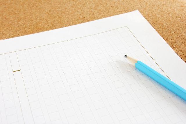 文章を校正するツール「Wordの校閲」と「日本語校正サポート」の比較