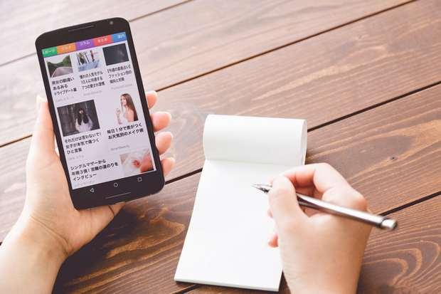 iPhoneのChromeアプリの便利機能と仕事とプライベートを切り替える