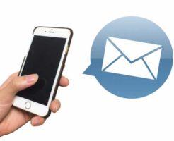 iPhoneのGmailアプリで他社メールを送受信できるように設定してみた