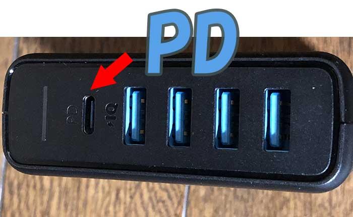 iPhone Xを急速充電!同時に5台充電できるPD対応USB充電機を購入