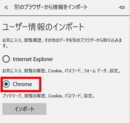 インポートも可能に!Chromeで保存されたパスワードを ...