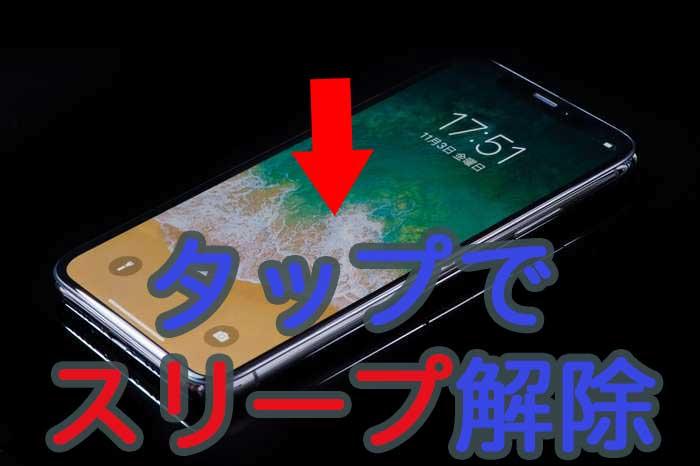 「iPhoneは使用できません」はパスコードの入力ミス!解除方法とセキュリティ