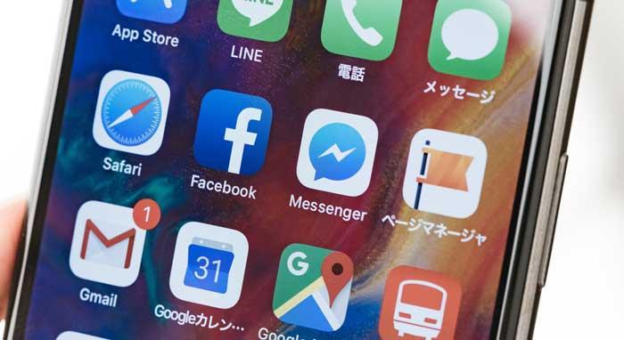 トレンド表示とGboard!Googleアプリが使いやすくて驚いた話