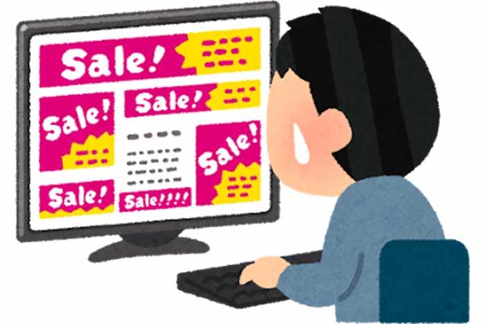アドセンスの広告レビューセンターで広告を審査・ブロックして最適化