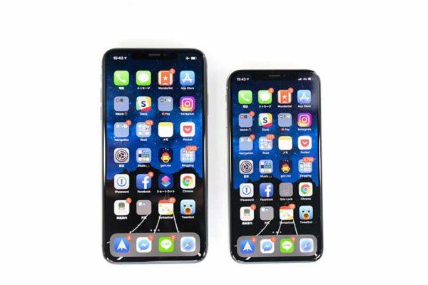 ソフトバンクオンラインショップで予約したiPhoneXs Maxの購入手続き