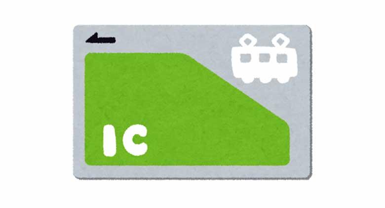 iPhoneでPASMOや電子マネーの残高がわかるNFCカードリーダーアプリ