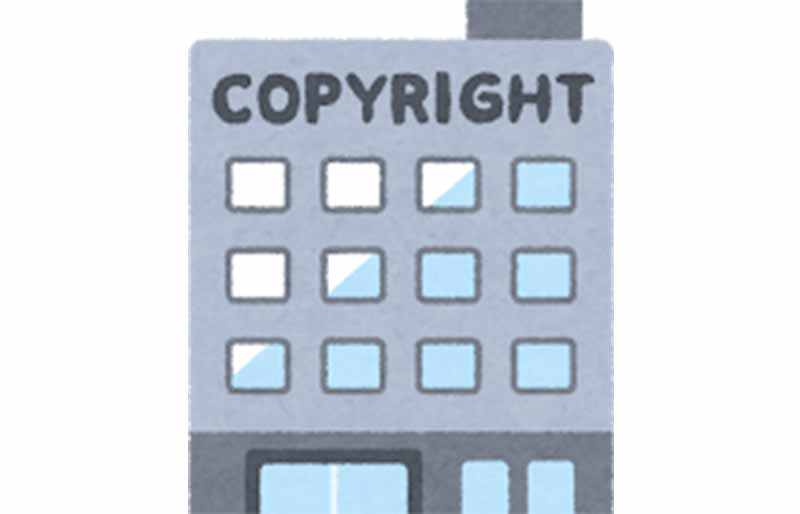 WordPressのコピーライトの年号の変更と著作権